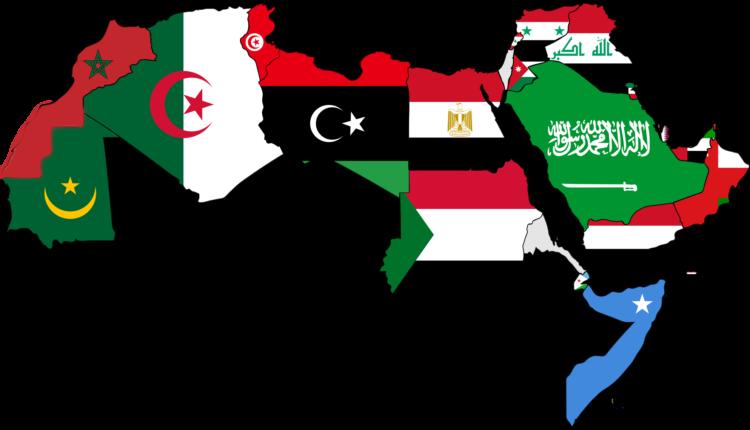Playlist Iptv Arabic World M3u Channels - IPTV Gratuit